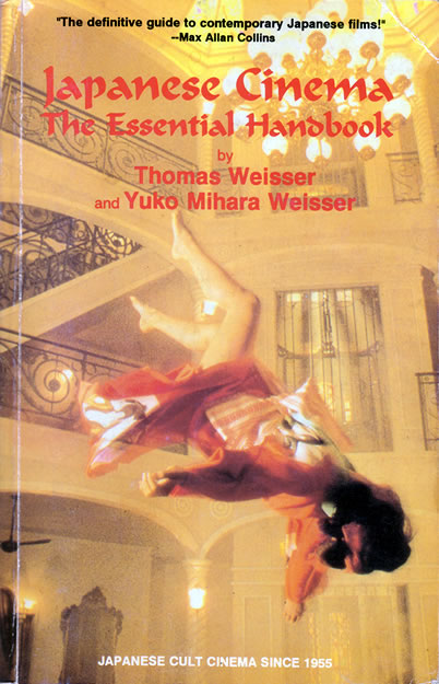 Japanese Cinema - The Essential Handbook - front