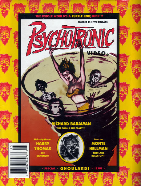 Psychotronic Video #25 - front